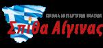 Σπίθα Logo